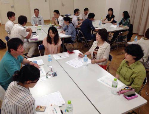 人が輝く組織づくり セミナー2018@東京